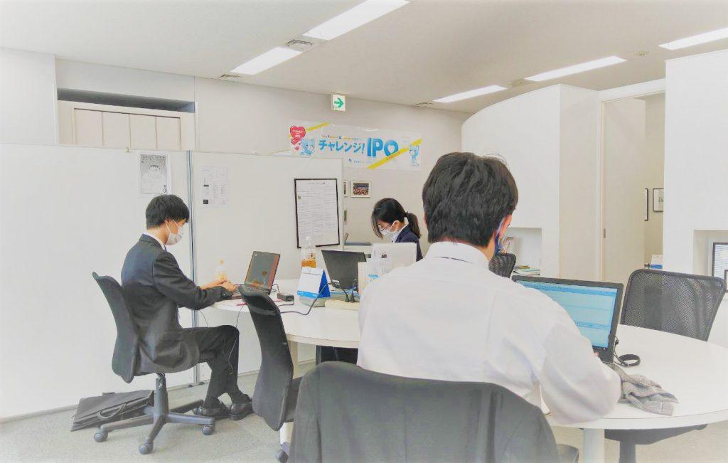 社内で取り組むオンライン勉強会について
